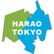harao.tokyo